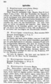 Hagen Odonaten Neu-Granada-Entomologische Zeitung-30 (1869)-260.png