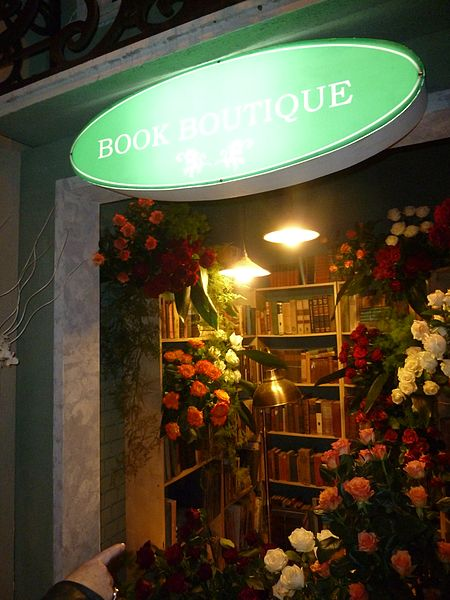 File:Haifa International Flower Exhibition P1130908.JPG