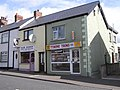 Hair Design - Tyrone Trims, Coalisland - geograph.org.uk - 1413241.jpg