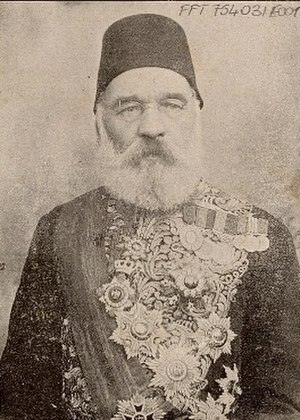 Halil Rifat Pasha - Image: Halil Rifat Pasha