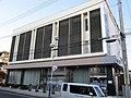 Hanno Shinkin Bank Hanno Chuo Branch.jpg