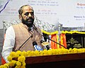 Hansraj Gangaram Ahir addressing at the inaugural function of sea route to Baratang Island, foundation stone laying ceremony of extension of new dry dock at Port Blair, extension of wharf at Hope Town.jpg