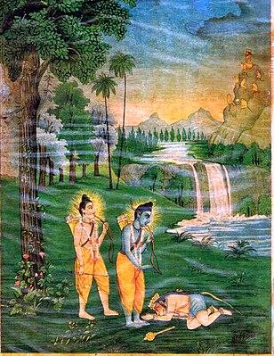 Rama - Wikiwand