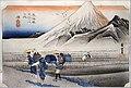 Hara, 13è station du Tokaido (Musée Guimet MNAAG, Paris) (48551393647).jpg