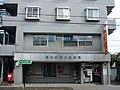Hasuda eki Higashiguchi Post office.jpg