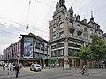 Haus Zur Trülle Bahnhofstrasse 69 Zürich (2009).jpg