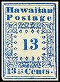 Hawaii stamp 13c 1851.jpg