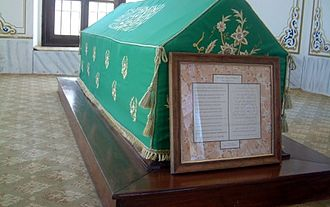 Hayme Hatun - Tomb of Hayme Ana