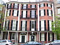 Headquarters House 55 Beacon Street Boston.jpg