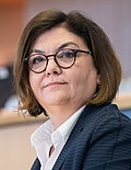 Hearing of Adina-Ioana Vălean (Romania)- Commissioner Designate - European Green Deal (49063874993) (cropped).jpg