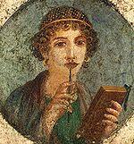 Fresque du quatrième style. Pompéi