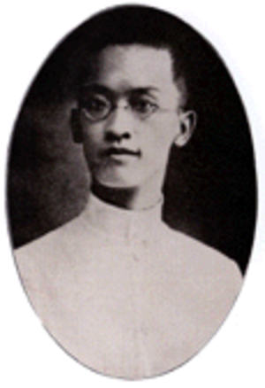 Hu Hanmin - Hu Hanmin as Governor of Guangzhou