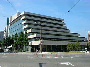 Higo Bank Head Office.JPG