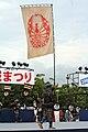 Himeji Oshiro Matsuri August09 002.jpg