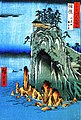 Hiroshige A temple on a high rock.jpg