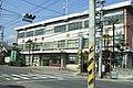 Hiroshima Fuchu Police department.JPG