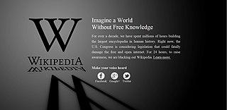 Μαύρη οθόνη με το αρχίγραμμα της Βικιπαίδειας και κείμενο