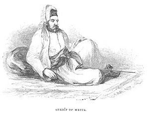 Sharif of Mecca - Muhammed bin Abd al-Muin, Sharif of Mecca 1827–1851, as pictured in the 1848 book by William Francis Lynch