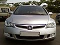 Honda civic 2007y front low angle.jpg