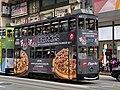 Hong Kong Tramways 62(132) Shau Kei Wan to Sheung Wan(Western Market) 25-02-2020.jpg
