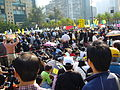 Hong kong protest 2005 0001.jpg