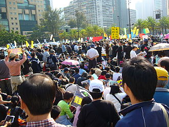 Politics of Hong Kong - Demonstration against reform package