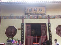 Hongfa Temple, Shenzhen 016.jpg