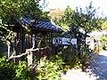 Honkoji Nishi-gobyosho 101013.jpg