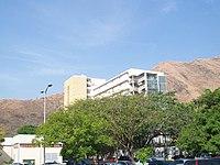 Hospital Central de Maracay , principal centro de referencia de los