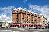ホテル アストリア