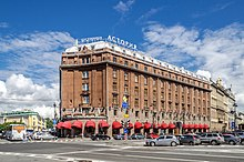 Hotel Astoria in SPB 02.jpg
