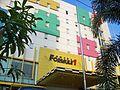 Hotel Formule 1 - panoramio.jpg