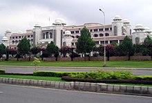 Prime Minister's Secretariat, Islamabad