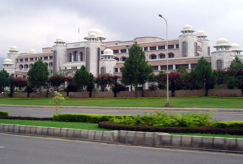 File:House of the Prime Minister of Pakistan in Islamabad.jpg