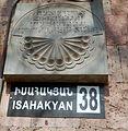 Hovhannes Margaryan plaque.jpg