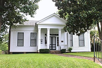 Howard House (Palestine, Texas) - Image: Howard House 3