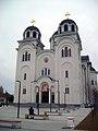 Hram Vaskrsenja Gospodnjeg Valjevo - panoramio.jpg