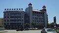HuairouChildMaternalHospital.JPG
