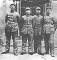HuangKecheng DengXiaoping and Fuzhong.jpg