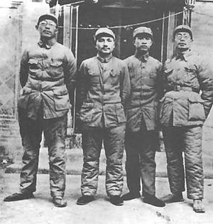 Fu Zhong - A picture of Eighth Route Army leaders during the Sino-Japanese War. From left, Huang Kecheng, Deng Xiaoping, Fu Zhong
