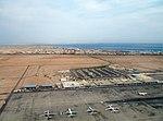 Hurghada Airport R01.jpg