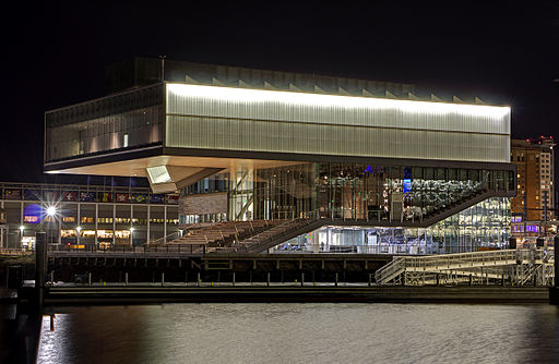 ICA Boston at night
