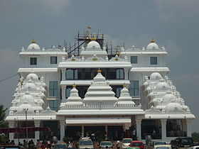 The facade of the ISKCON temple at Chennai