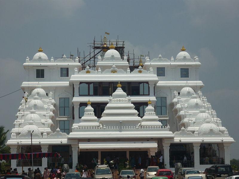 File:ISKCON Chennai Facade.JPG