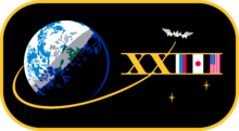Description de l'image  ISS Expedition 23 Patch.png.