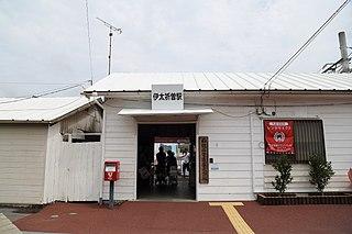 Idakiso Station Railway station in Wakayama, Wakayama Prefecture, Japan