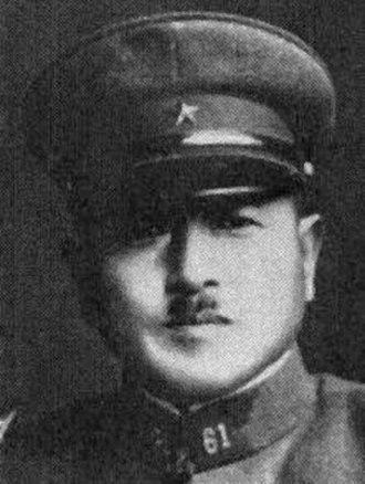Jo Iimura - Japanese General Jo Iimura