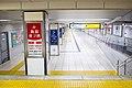 Ikebukuro Station (49820808286).jpg