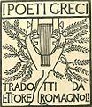 Iliade (Romagnoli) II (page 1 crop).jpg