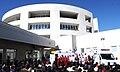 Inauguración del Hospital Santa Cruz, 2010.jpg